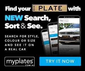Find your plate with NEW Search, Sort & See.  Search for style, colour and see it on a real car.
